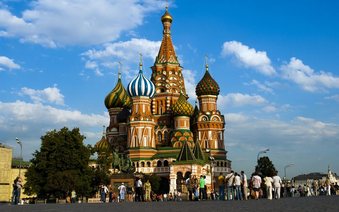 How to Apply For Russia Tourist Visa