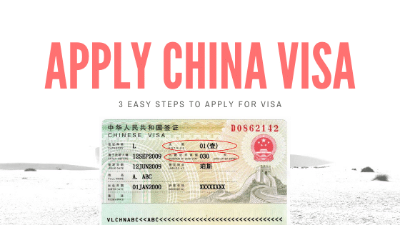 How To Apply For China Tourist Visa? Step-by-step Guide